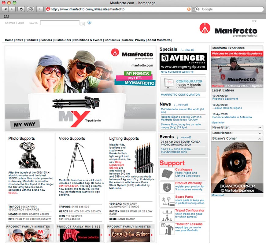 Manfrotto Home Page with the Bigano's corner